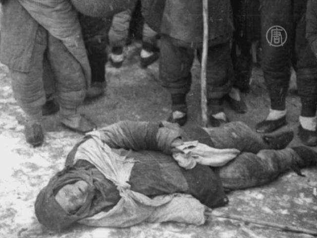 Большой голод в Китае: неизвестные преступления