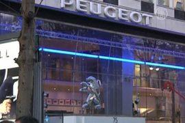 Сотрудники Peugeot протестуют против сокращений