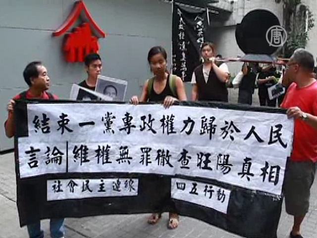 Военные учения в Гонконге вызвали недовольство