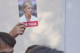 Тимошенко объявила голодовку против фальсификаций