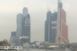 «Меркурий Сити» – самое высокое здание Европы