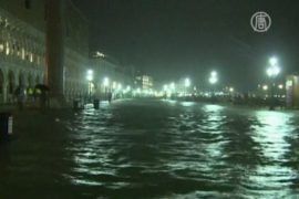 Венеция ушла под воду почти на 1,5 метра