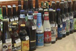 Лучшее в мире пиво выбрали в Брюсселе