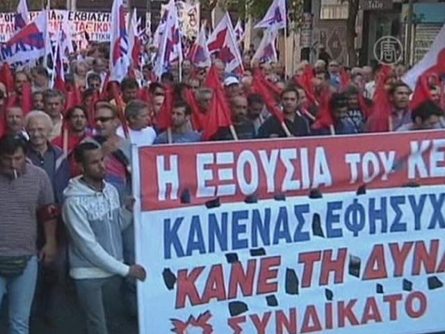 Греция на двое суток парализована забастовкой