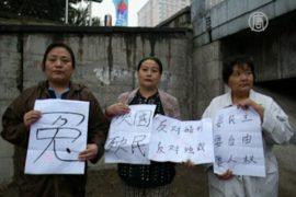 В КНР перед сменой власти изолируют активистов