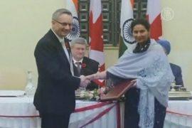 Канада готова поставлять в Индию ядерные реакторы