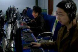 В Китае разрешили говорить о коррупции онлайн