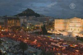 Бюджет в Греции приняли на фоне протестов