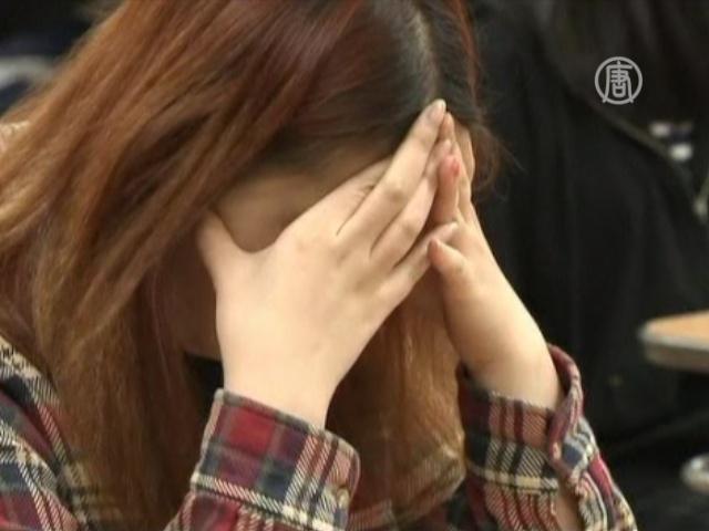 Самолёты не летают – в Корее начались экзамены