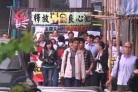 Активисты Гонконга призывают Пекин к реформе