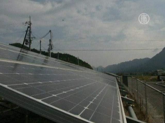 Японская деревня перешла на солнечную энергию