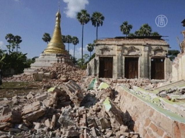 Землетрясение в Мьянме уносит жизни