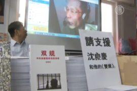 Признанный в Гонкоге писатель арестован в Китае