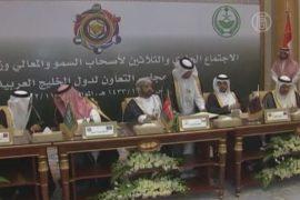 Совет Персидского залива признал оппозицию Сирии