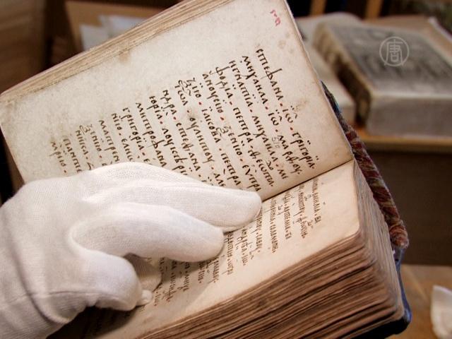 В Украине начали оцифровывать древние книги