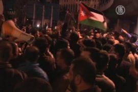 Иорданцы протестуют и обещают революцию