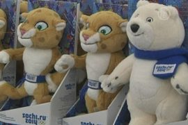 В Москве открылся официальный магазин «Сочи-2014»
