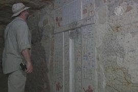 В гробнице египетской принцессы найден тайник