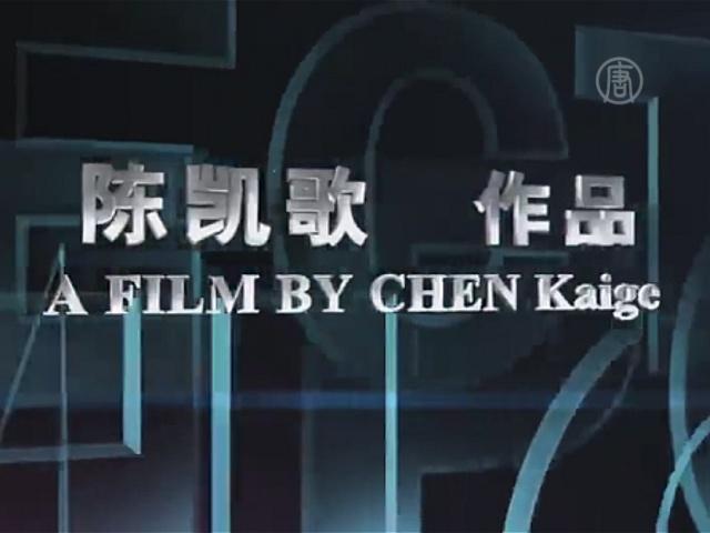 Фильм-номинант на «Оскар» — про китайский Интернет