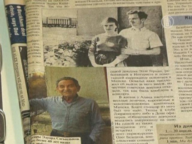 Убийцу Кеннеди помнят в Белоруссии