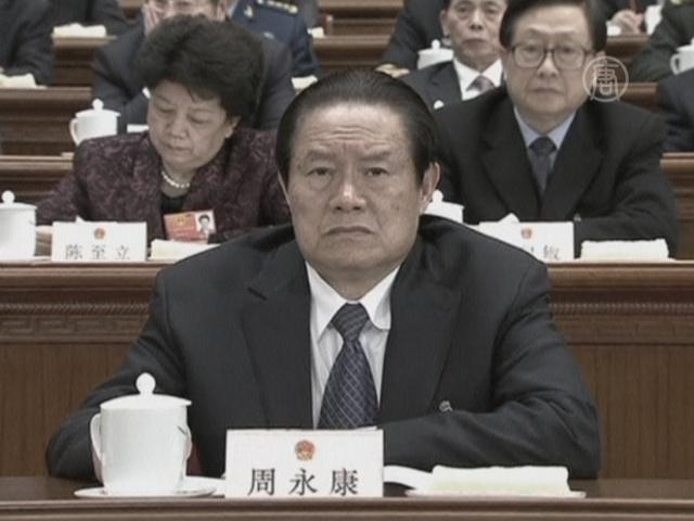 Чжоу Юнкана сняли, но суды КНР остались зависимыми