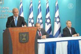 Израиль и ХАМАС достигли перемирия
