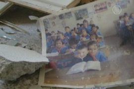 Во что превратились школы в Сирии