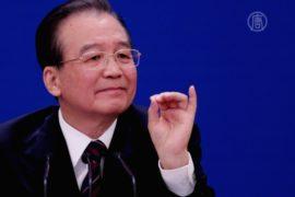 Вэнь Цзябао: «Я хочу, чтобы народ меня забыл»