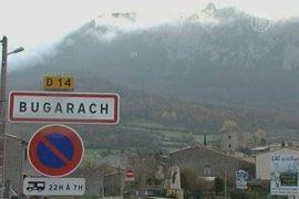 Французская деревушка готовится к «концу света»