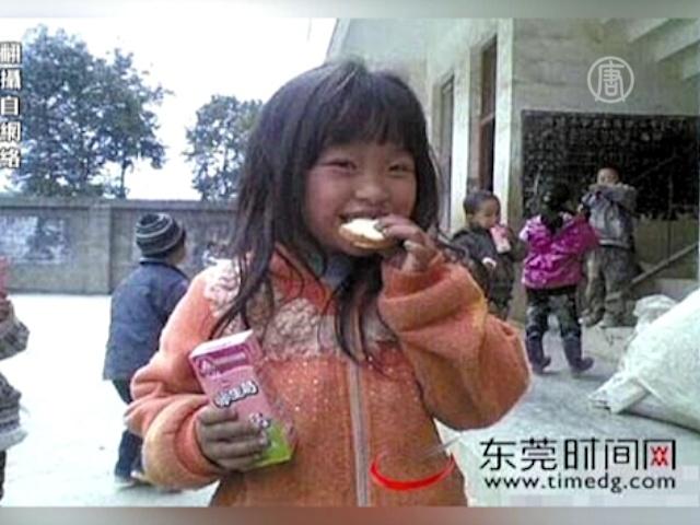 КНР: «здоровые обеды» для детей за 50 центов
