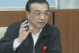 Жертвы заражения СПИДом не поверили Ли Кэцяну