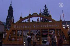 578-я Дрезденская рождественская ярмарка открылась