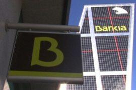 Испанский банк Bankia уволит тысячи служащих