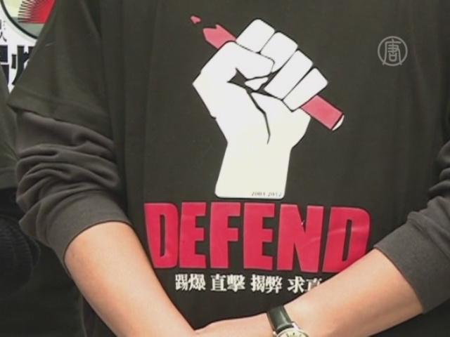 Тайваньцы о фильме, который в Китае не покажут