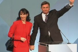 Президентом Словении стал оппозиционер