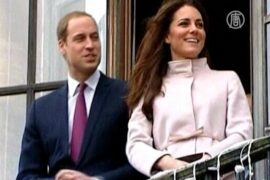 Уильям и Кейт ждут первенца