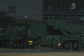 В Токио установлены комплексы для перехвата ракет