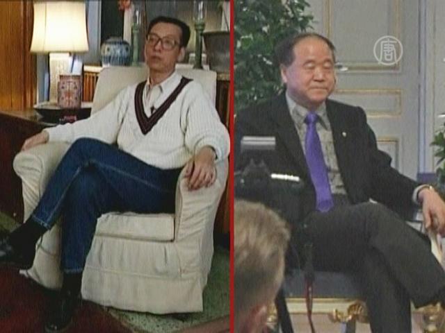 Две разные судьбы нобелевских лауреатов из КНР