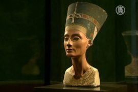 100 лет со дня обнаружения бюста Нефертити