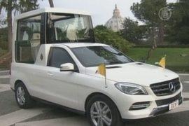 Папе Римскому подарили два новых «папамобиля»