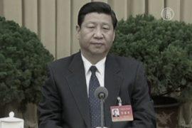 Какой путь выбрал новый глава КНР Си Цзиньпин?