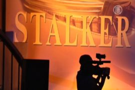 Кинофестиваль «Сталкер» открылся в Москве