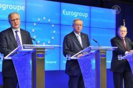 Греция получит долгожданную финансовую помощь