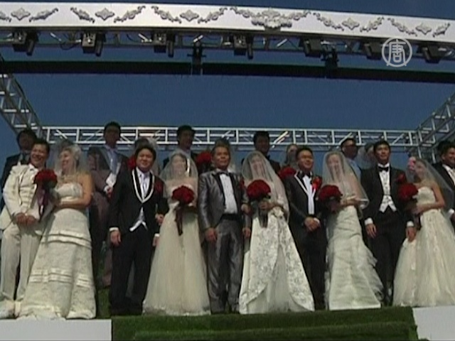 Как женились 12.12.2012?