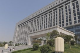 Китайцы построили самую большую горадминистрацию