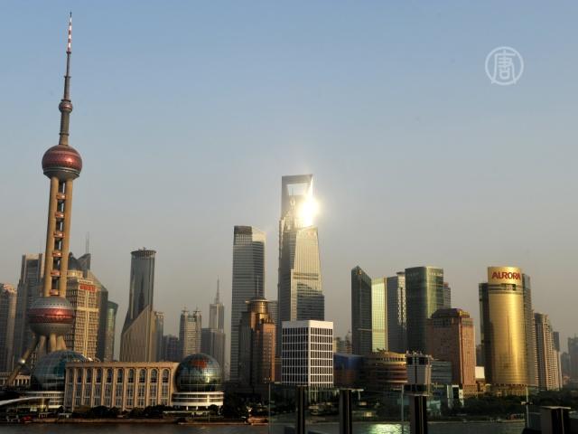 В Пекине и Шанхае дорожает жизнь