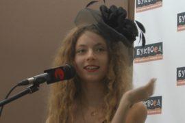 14-летняя писательница презентует книгу