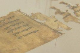 Свитки Мертвого моря выложили в Интернет