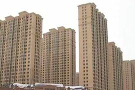 В КНР чиновники спешно продают свою недвижимость