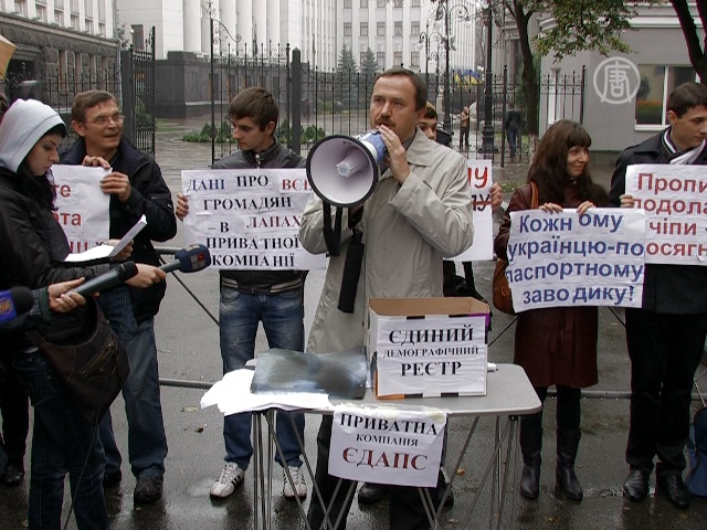 В Украине протестуют против единого реестра данных